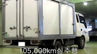 봉고프런티어1톤탑차중고인천엠파크