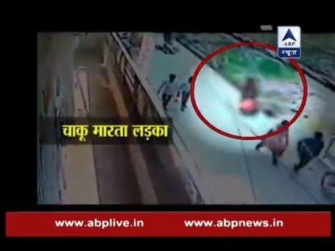 CCTV FOOTAGE: Police arrest man for stabbing woman 25 times in Delhi's Burari