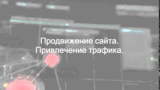 Как привлечь клиентов в Алматы 253(, 2016-02-29T11:56:08.000Z)