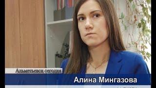 В Альметьевске реализуются программы трудоустройства инвалидов
