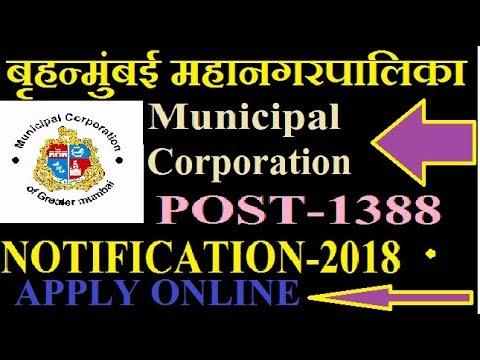 Brihanmumbai Municipal Corporation Recruitment 2018 – Apply Online for 1388 Posts //APPLY ONLINE