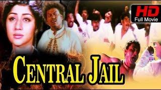 Central Jail | #Action | Kannada Movie Full HD | Saikumar, Vinaya Prasad, Thara | Latest 2016 Upload