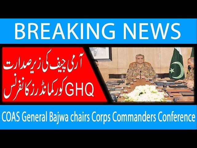 COAS General Bajwa chairs Corps Commanders Conference | 13 Dec 2018 | 92NewsHD