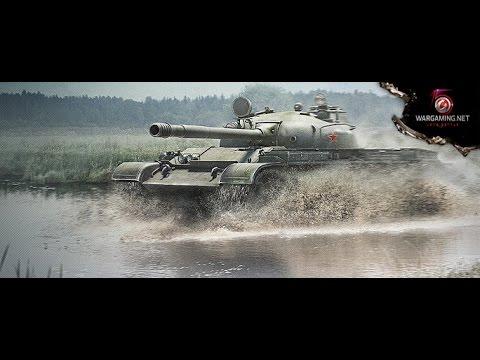 Укрепрайон клан T-MEH 8 лвл