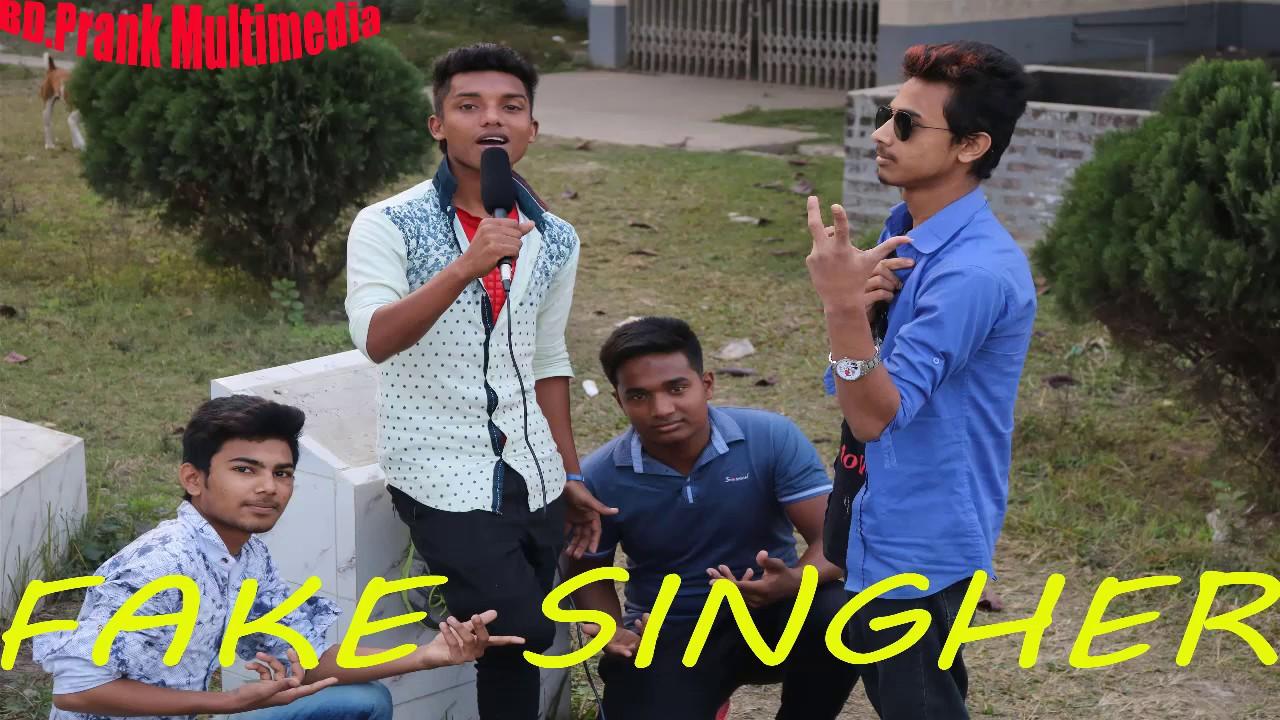 image bangla fack