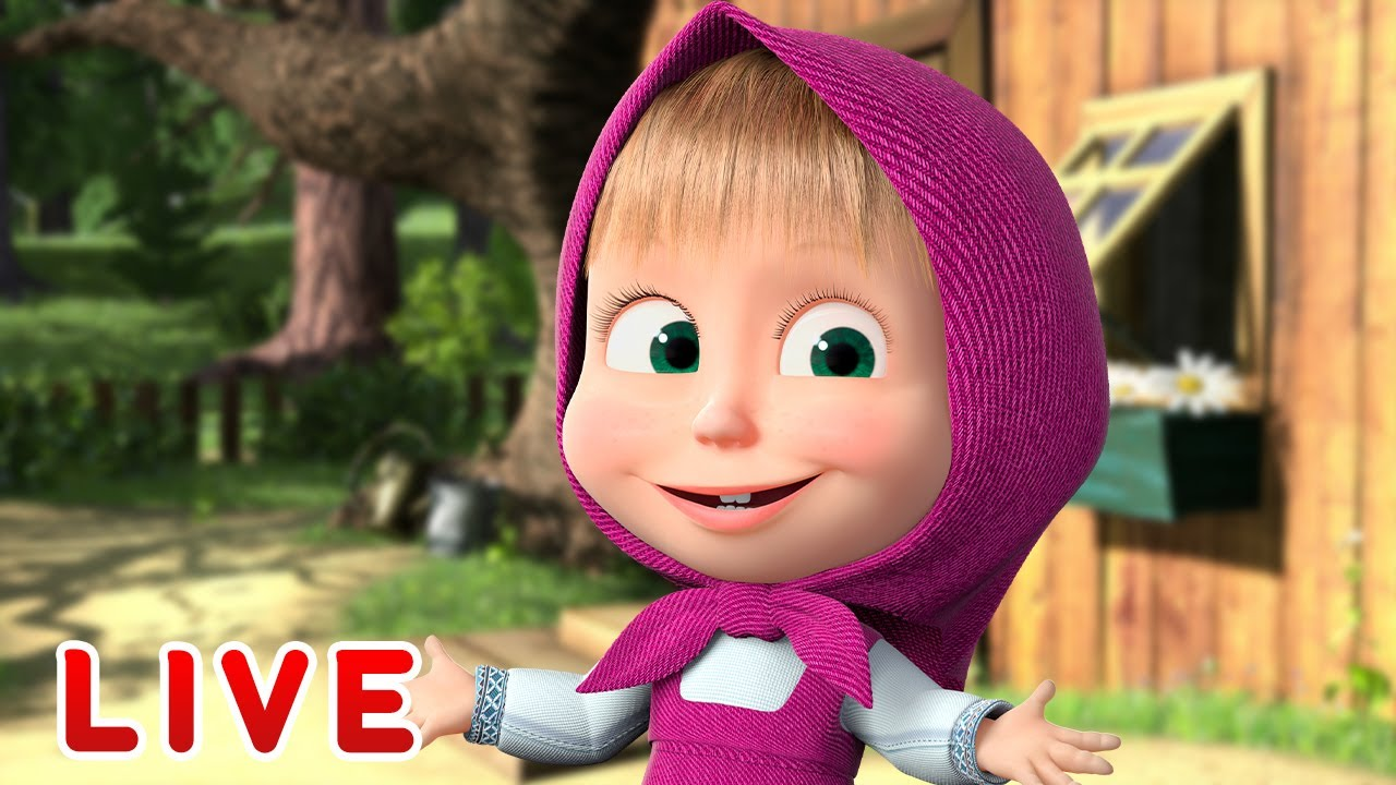 🔴 LIVE STREAM 🎬 Masha and the Bear 💻 Best episodes to watch after school 🌟👶 Маша и Медведь