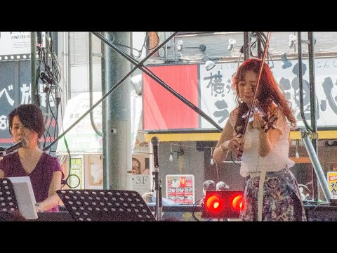 Download musik 「牧山純子」- Mistral, スロベニア組曲「風」, Sunny-Side Up / 高槻ジャズストリート2019 Takatsuki Jazz Street 2019    [Pure 4K] Mp3