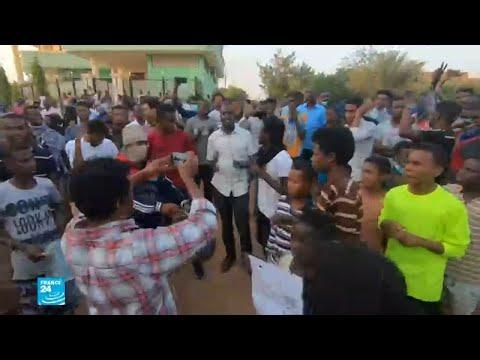 وقفة احتجاجية داخل الحرم الجامعي في الخرطوم  - 14:54-2019 / 1 / 31