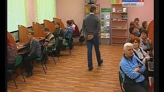 Бесплатные компьютерные курсы для пенсионеров в Петрозаводске