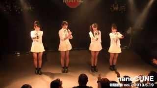 2013年5月19日初期衝動vol.7 新宿MARZにナノキュンが出演 ※配信時の回線...