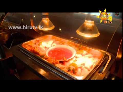 Hiru TV Travel & Living EP 121 The Sands Hotel - Kalutara | 2014-10-26