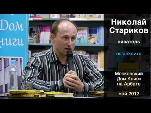 Интересные моменты выступления в МДК 23.05.2012