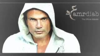 Amr Diab Aslaha Betefre2 Remix   عمرو دياب اصلها بتفرق ريمكس   فيديو كليب اغاني مصرية MP3 طرب 2