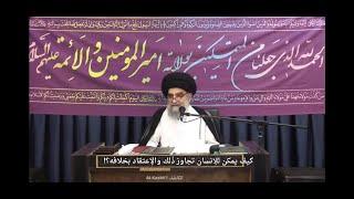 هذا والله دين الله .. أنت ولينا حقا | السيد عبدالعظيم الحسني يعرض دينه على الإمام الهادي عليه السلام