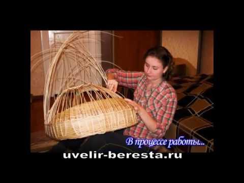 плетение узелка1 - YouTube