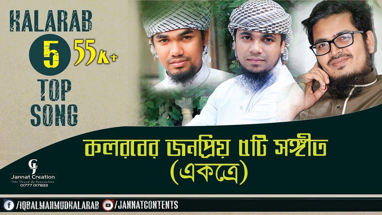 Bangla New Music 2019 Video in MP4,HD MP4,FULL ... - wapvd.com