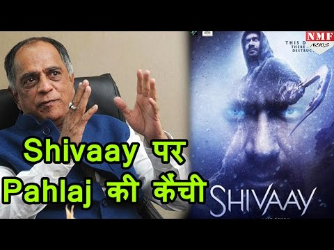 इस वजह से Ajay Devgan की Film Shivaay पर Censor Board ने चलाई  कैंची
