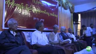 Coco Island Former Political Prisoners Hold Reunion in YGN