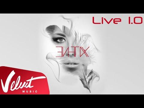 Альбом: Винтаж - Live 1.0 (2015) thumbnail