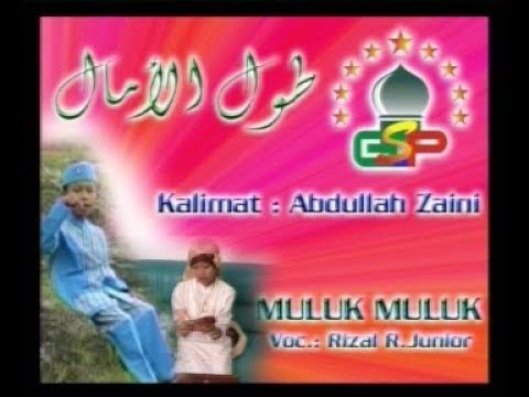 muluk-muluk-by-al-aqso-group-gsp-record