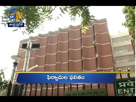 6 AM | Ghantaravam | News Headlines | 27th March 2019 | ETV Andhra Pradesh