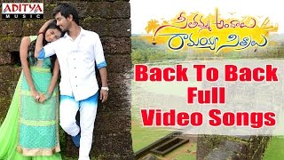 Seethamma Andalu Ramayya Sitralu Full Video Songs Back To Back | Gopi Sunder | Raj Tarun | Arthana
