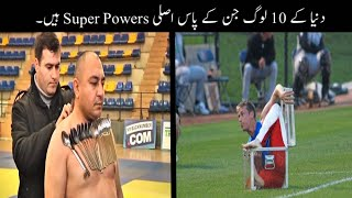 Duniya Me Maujood 10 Real Super Heros | Dunia K Taqatwar Tareen Log | Haider Tv
