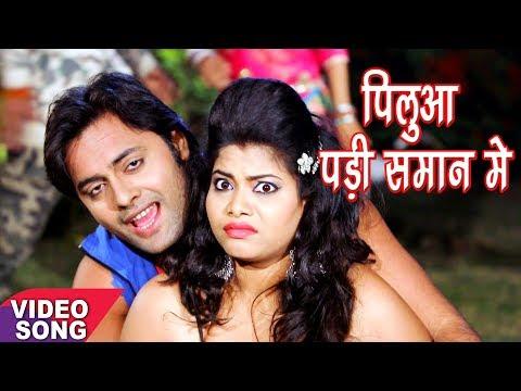 Prushottam Priyadarshi Hit Song
