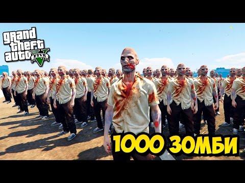 Игры Зомби играть онлайн