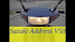 Suzuki Address V50 ярких представителей японской мототехники