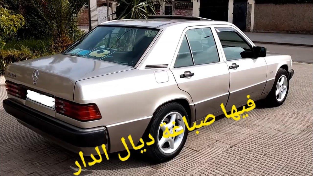 سيارات للبيع Mercedes 190 فيها صباغة ديال الدار