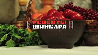 Рецепты шинкаря №5 - Айран