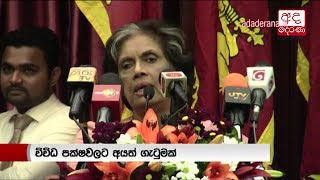 There was a wage increase in postponed budget - Chandrika