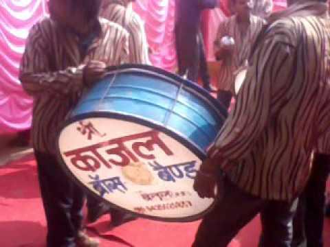 Bras Band Shri Kajal