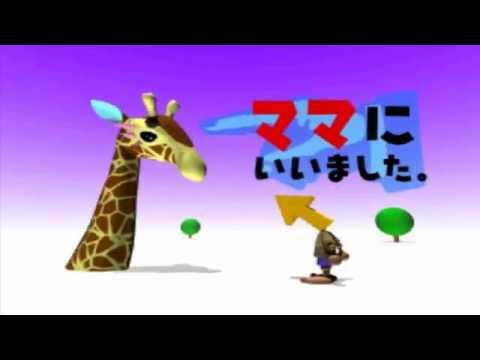 Bildresultat för Segare Ijiri