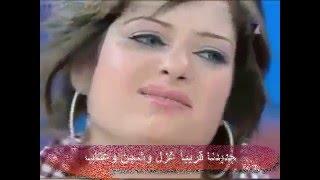 شعر غزل عراقي رهيب