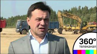 Воробьёв заложил капсулу в основание нового распределительного центра &quot;Северная звезда&quot;<
