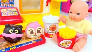 Download lagu Anpanman Talking Hamburger Shop Baby Doll Cash RegisterFrench Fries itsplaytime612 MP3