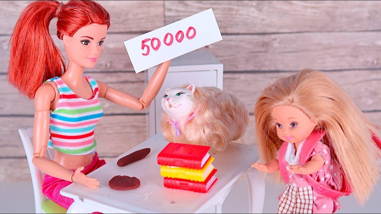 Кто Сгрыз Машины Книжки? Надо Платить Штраф! Мультики Куклы Барби Про Школу IkuklaTV