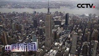 [中国新闻] 纽约大停电 超7万户用户一度受影响 | CCTV中文国际