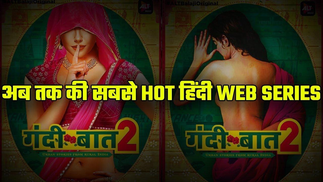 अकेले में देखिए गंदी बात 2 | Gandi Baat Season 2, Download