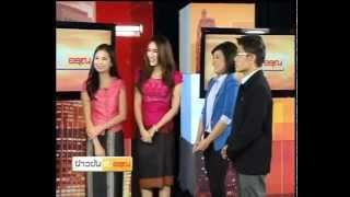 2 Lao actresses on Thai TV - Lao Movie ~  Always on my mind