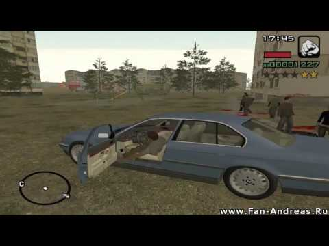 GTA San Andreas Sofia (2010) | Bulgaria country a new story / Full version | Global Mods