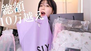 【7月購入品紹介】夏服大量買い!!☀️👙そろそろ破産します。笑笑