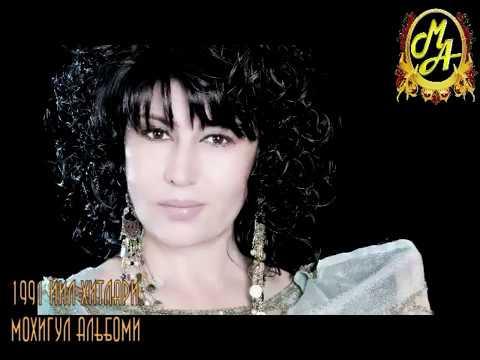 Mavluda Asalxo'jayeva - Mohigul 1991 music | Мавлюда Асалхужаева - Мохигул 1991 music