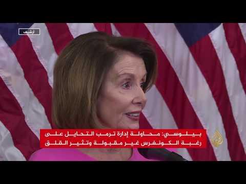 بيلوسي: لا نية لأميركا بخوض حرب نيابة عن السعودية  - نشر قبل 22 دقيقة