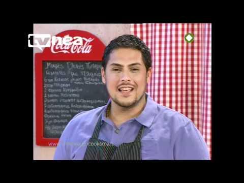 tvnea  ANT1: Cook Smart by Coca Cola 16.04.2011