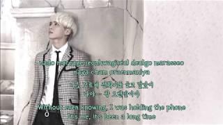 Duet with Jonghyun (Karaoke) - 숨소리 (Breath) Instrumental & Lyrics