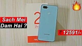 Realme 2 Pro Unboxing & Impressions : Sach Mei Acha Ya Phir 😍🔥