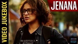 Jenana, Bangla Movie || Video song Jukebox